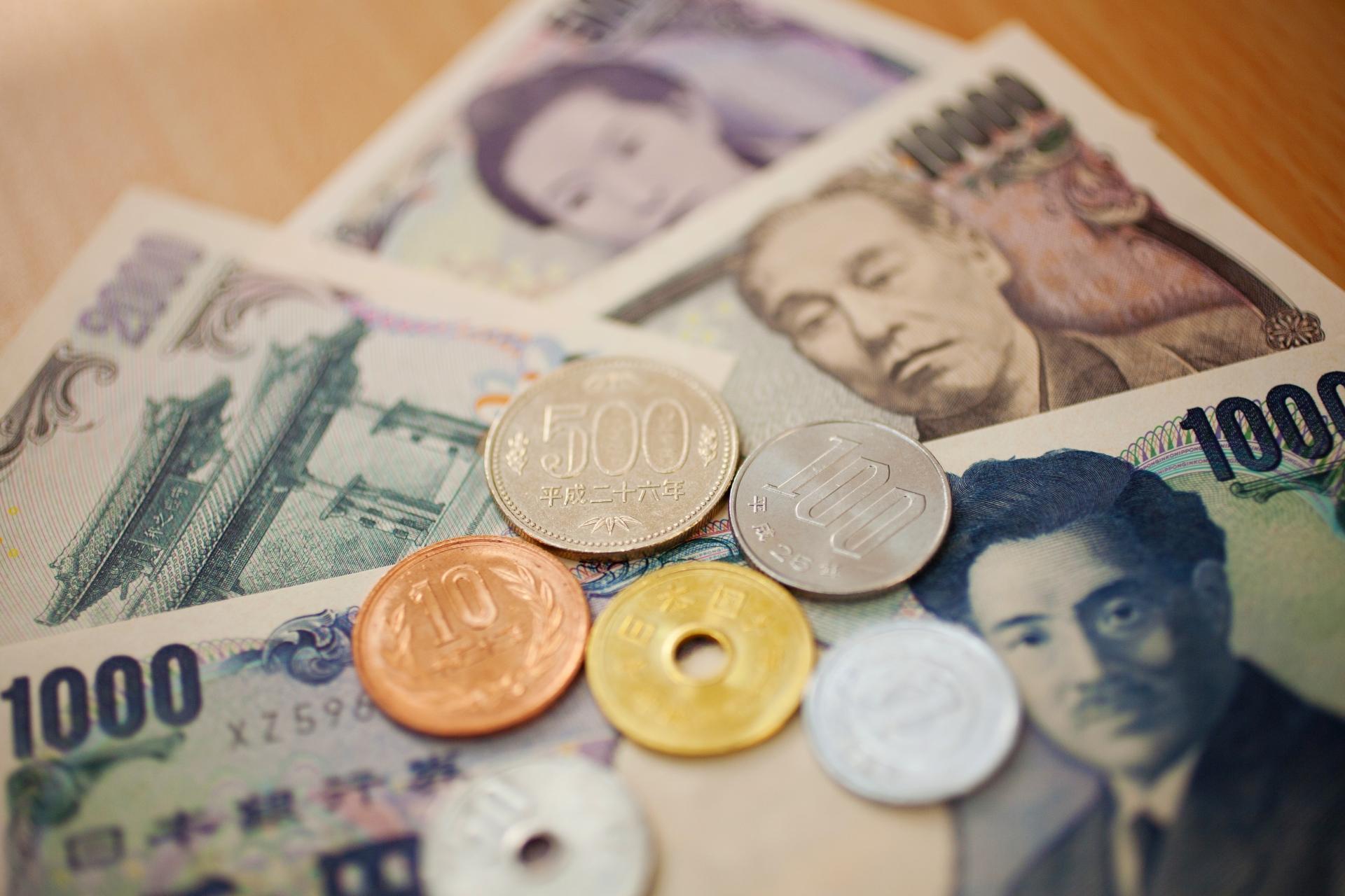 お金の画像です。