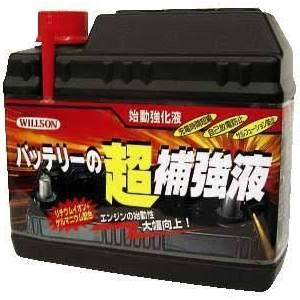 自動車用液体バッテリー