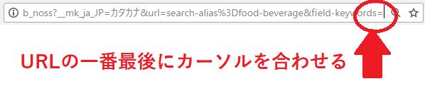 URLの一番最後