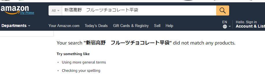 Amazon.comだった