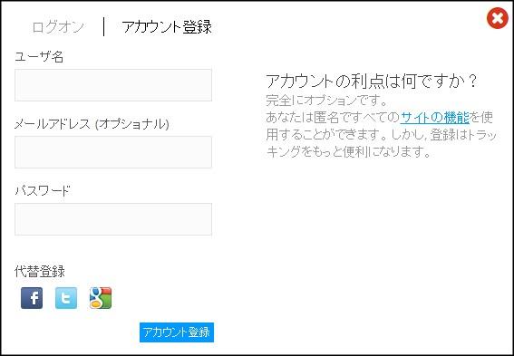 ユーザ登録3