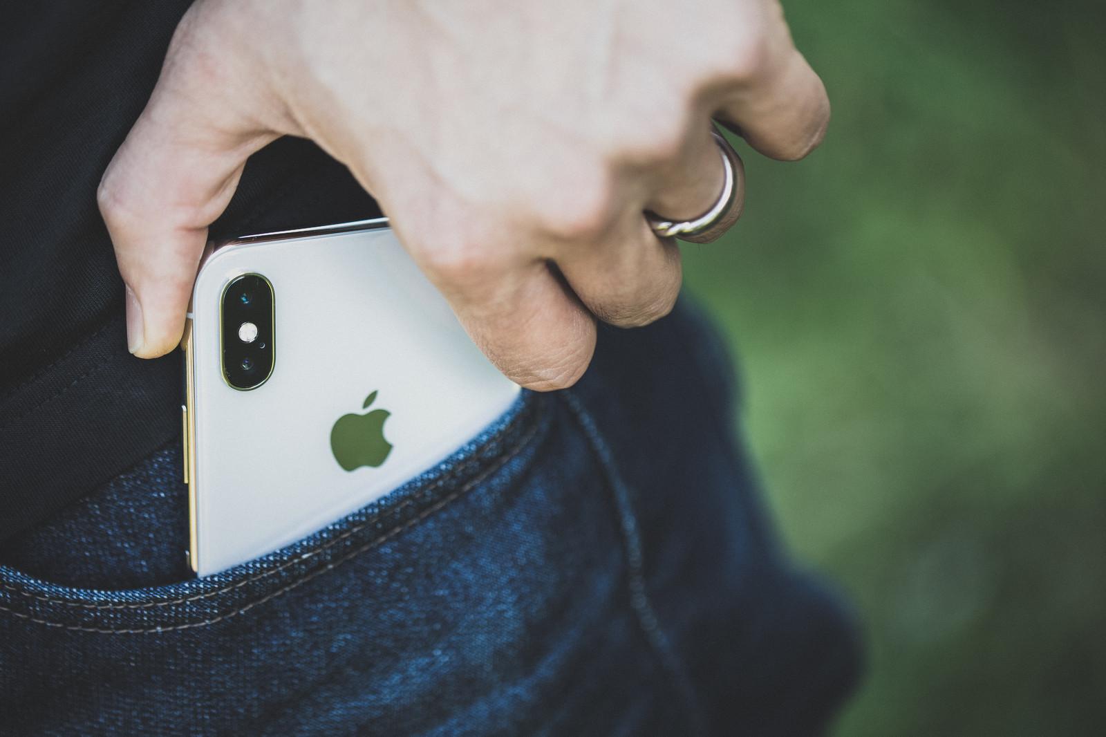 ポケットのiPhone