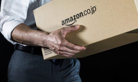 アマゾンの箱を抱える手