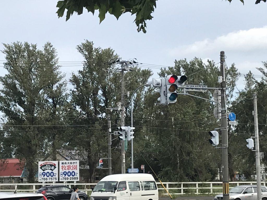 信号の電気復旧