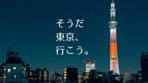 【メーカー仕入れ】サク、日本総代理店になる(かも)