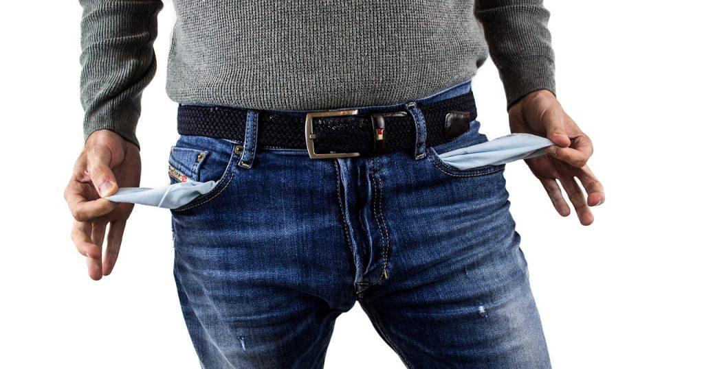 ポケットの中が空っぽ