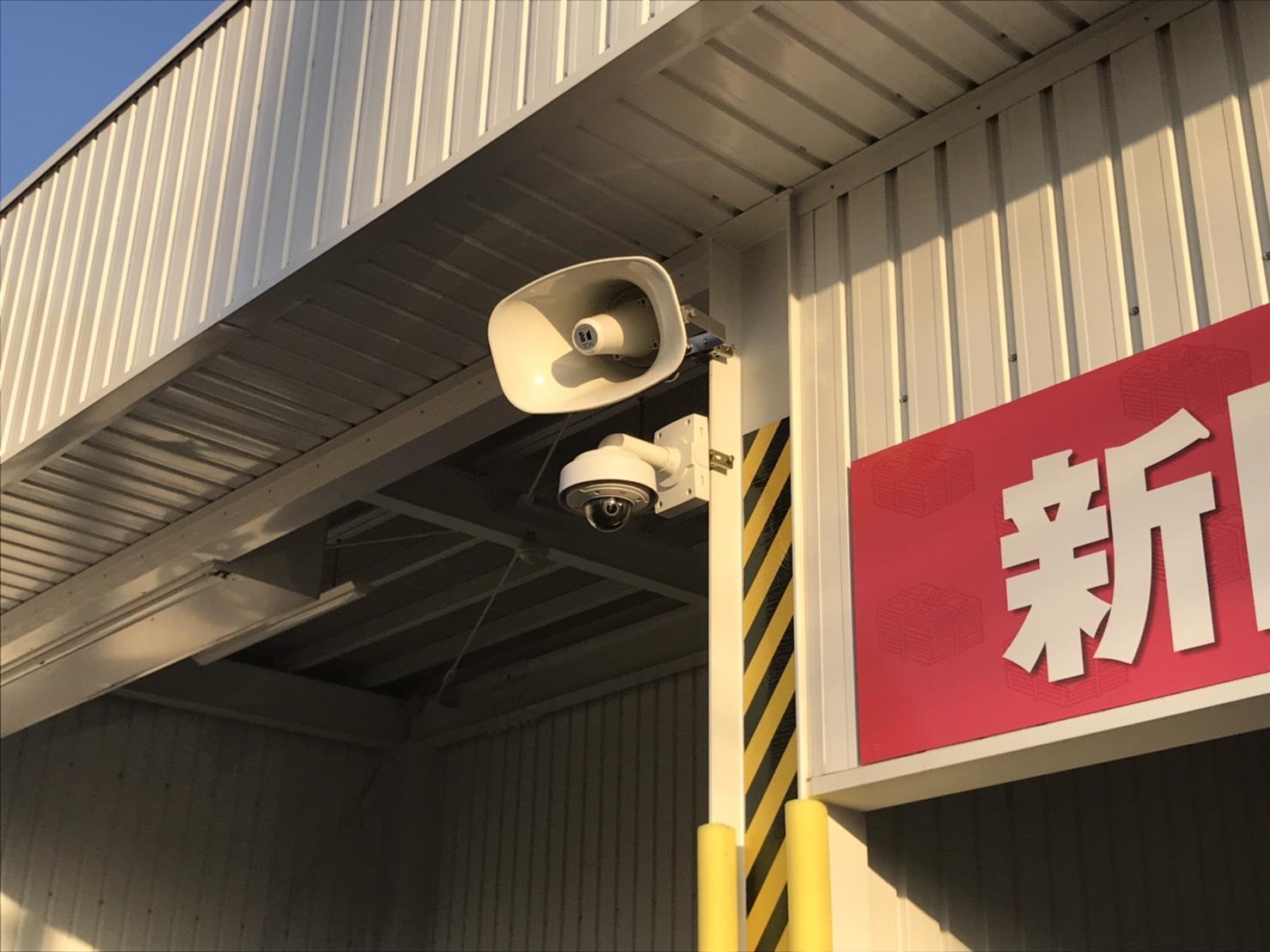古紙回収ステーションの監視カメラ