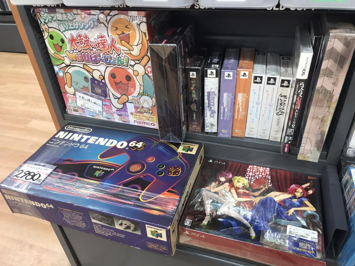 ブックオフのゲーム機本体