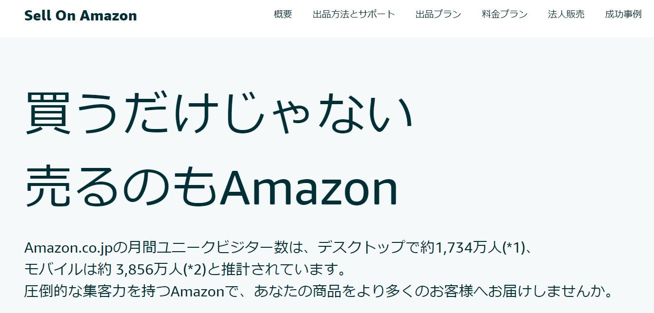 【随時更新】せどり(Amazon転売)初心者が失敗しないための100個のチェックリスト【せどりに必要な物全まとめ】