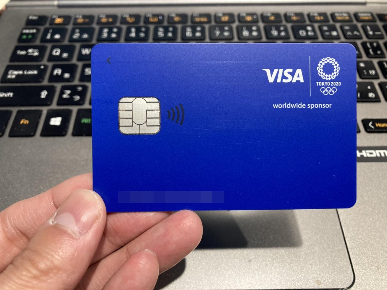 INE Payクレジットカード