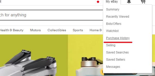 ebayの使い方