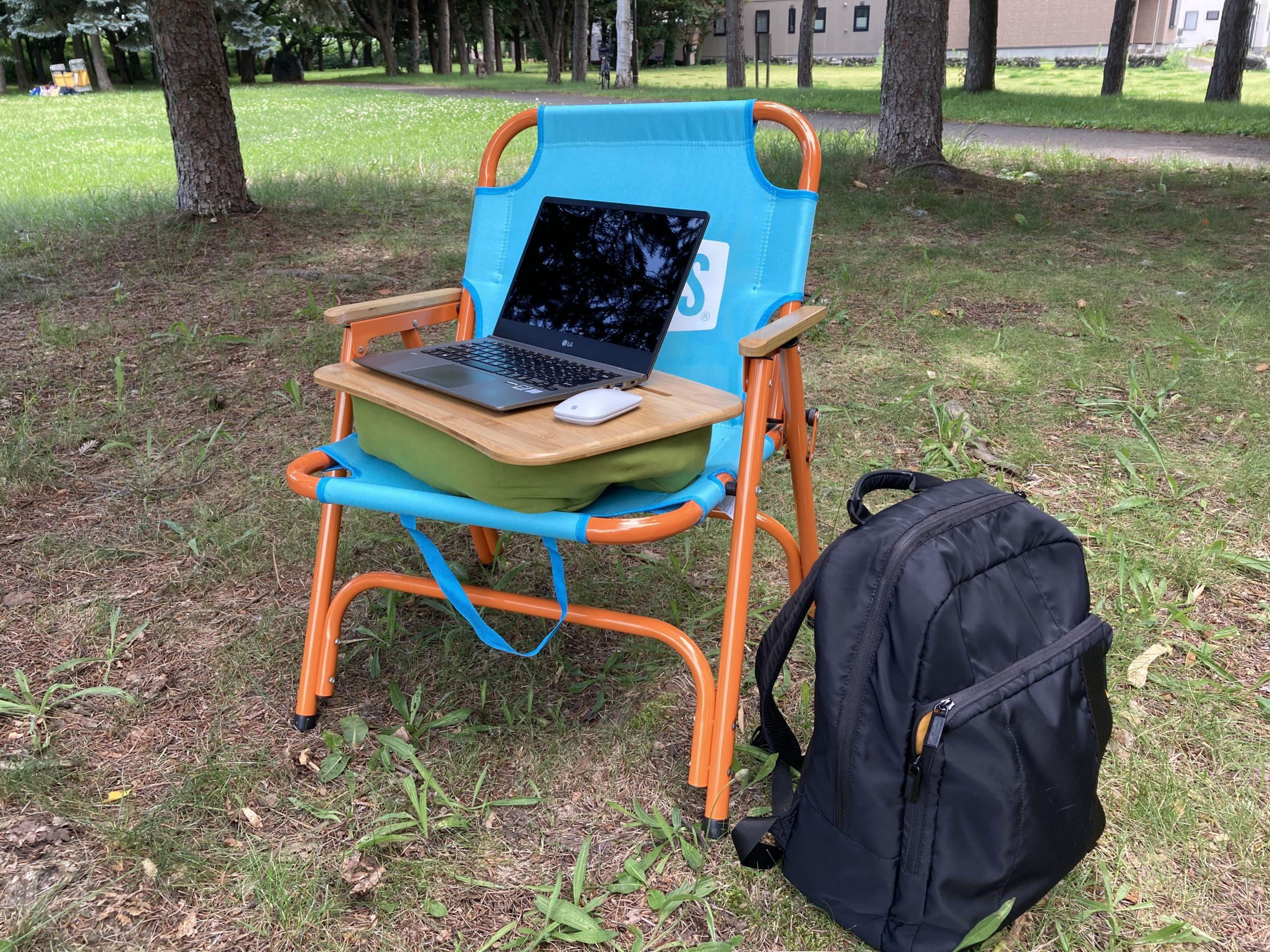 公園でパソコンデビュー