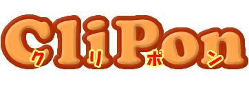 CliPon クリポン